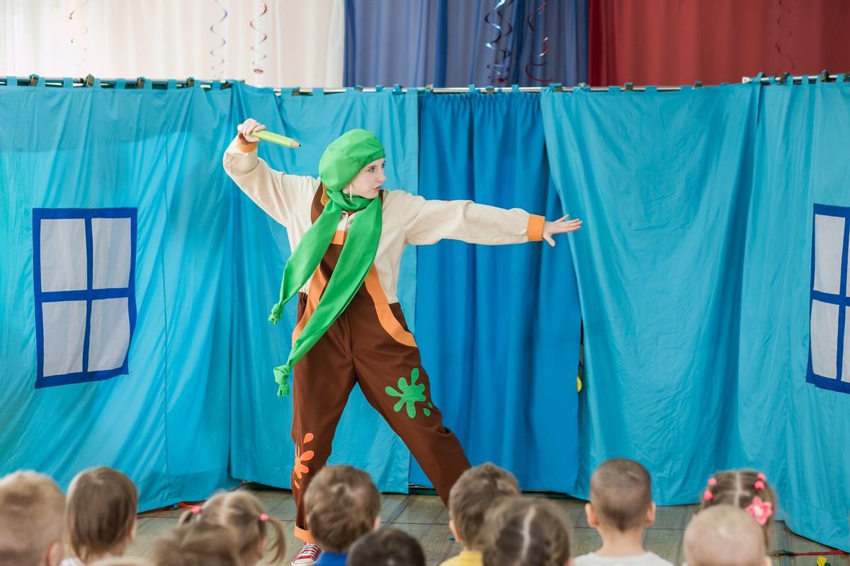 Волшебный карандаш. Часть 1. Учебное пособие для детей 5-6 лет ... | 800x1200